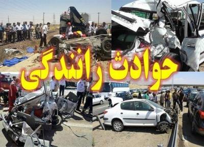 تصادفات جاده ای در استان مرکزی 3 کشته برجای گذاشت