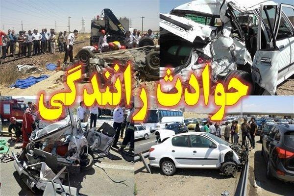 4 کشته و 3 مجروح بر اثر حادثه رانندگی در سیستان و بلوچستان