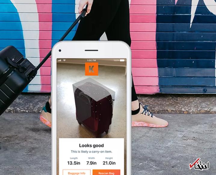این اپلیکیشن هوشمند اضافه بار چمدان را تشخیص می دهد ، منطبق با سیستم عامل IOS ، مبتنی بر برنامه واقعیت افزوده
