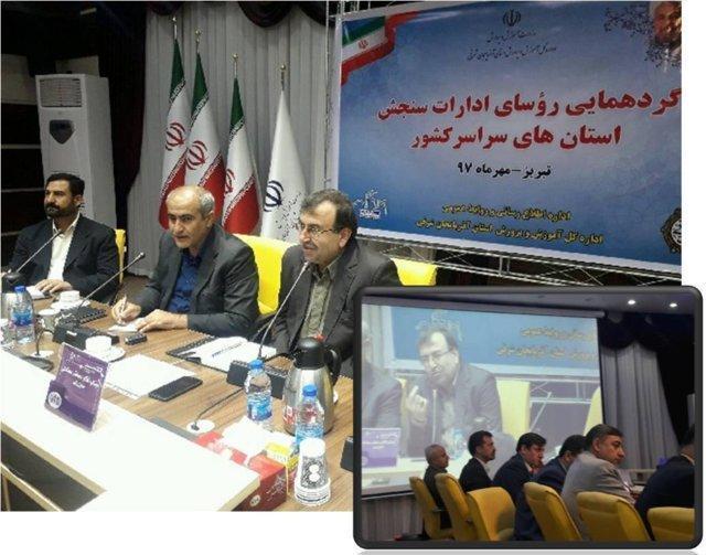 تصحیح الکترونیکی اوراق امتحانی در امتحانات خرداد 98