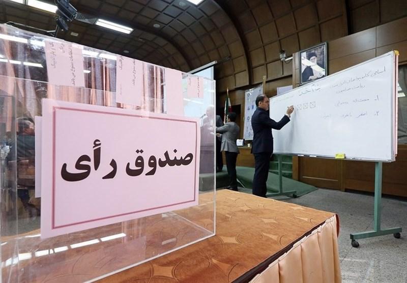 ثبت نام مدیرکل اسبق ورزش و جوانان استان گیلان در انتخابات فدراسیون قایقرانی