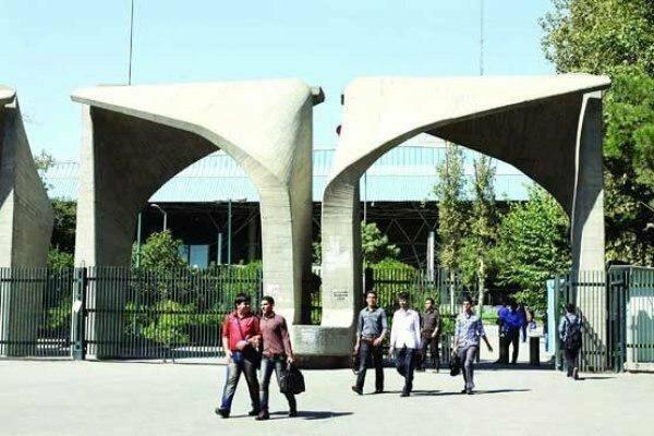ثبت نام 700 جدیدالورود ارشد دانشگاه تهران از امروز، ظرفیت پذیرش استعدادهای درخشان نهایی نیست