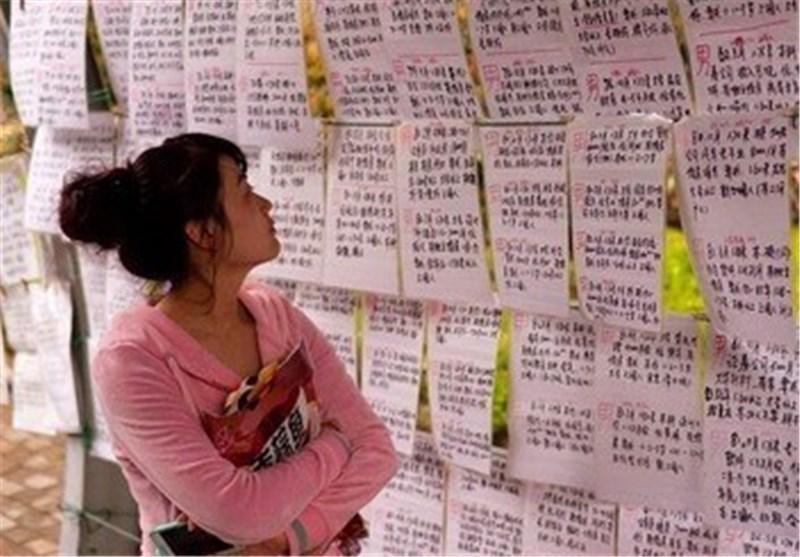 وانگ نام 95 میلیون چینی