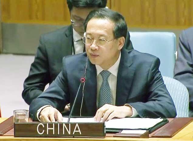 چین: پکن همچنان خواستار حفظ و اجرای برجام است