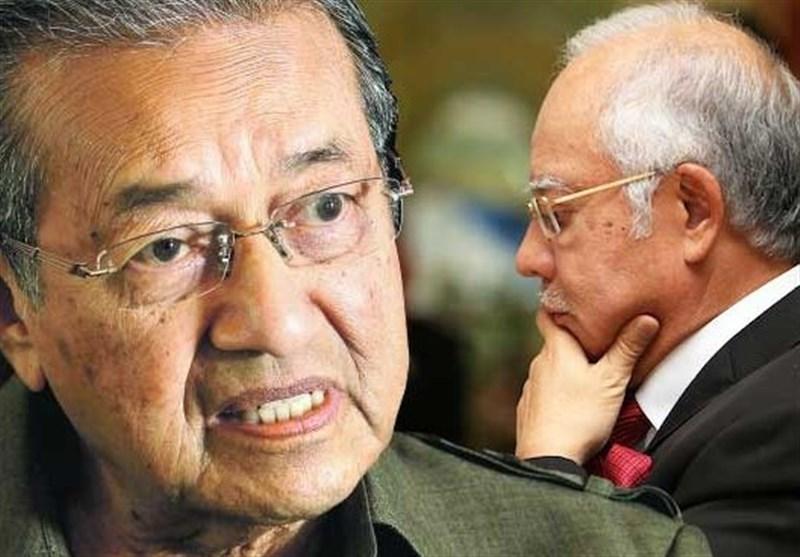 ماهاتیر محمد: مالزی اتهامات متعددی را علیه نخست وزیر سابق طرح می نماید