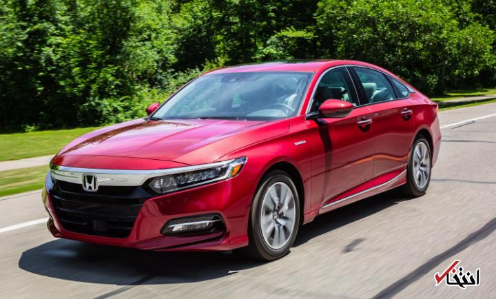 گروه خودروسازی هوندا 232 هزار خودرو را به علت نقص فنی فراخواند ، مدل های اینسایت و آکورد مشکل نرم افزاری دارند