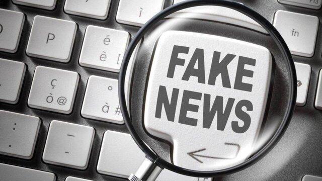 نگاهی به شگردهای سیاست مداران در انتشار اخبار جعلی