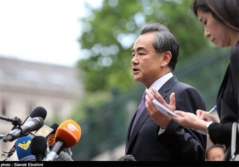 وزیر خارجه چین: شرایط برای رسیدن به توافق مهیاست