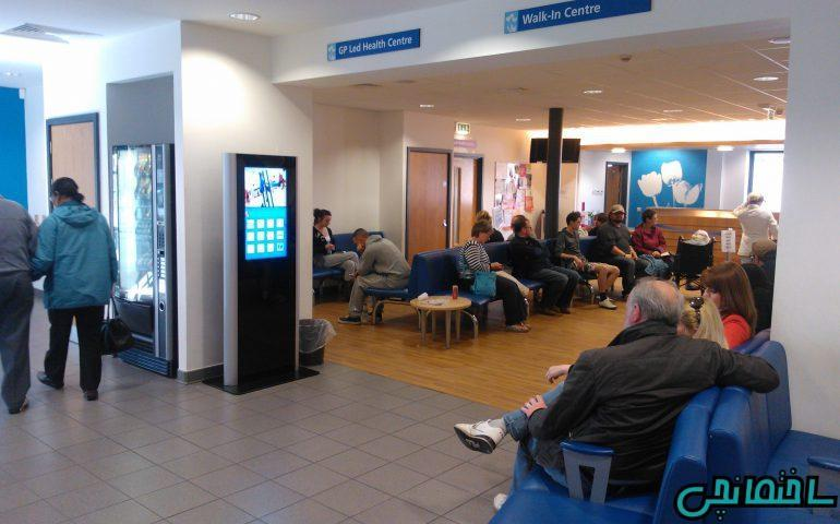 دکوراسیون سالن انتظار کلینیک ها