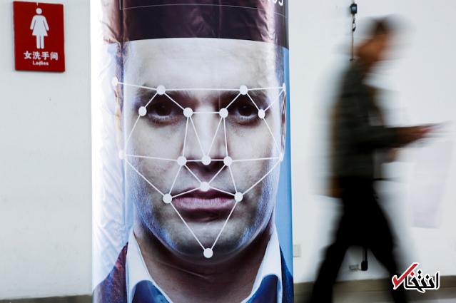 چینی ها سیستم هوشمند تشخیص چهره با ماسک را طراحی کردند