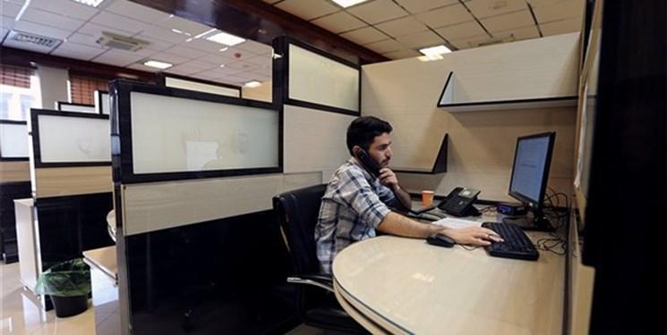 جزئیات همکاری گروه های جهادی دانشگاه آزاد با سامانه 4030