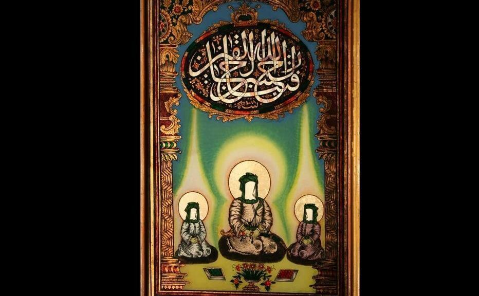 برپایی نمایشگاه مجازی جلوه امیرالمومنین ویژه شهادت حضرت علی(ع)