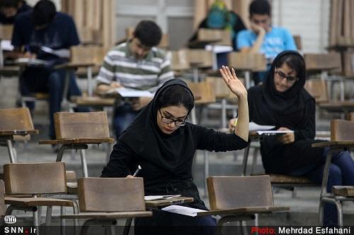 زمان امتحان جامع دانشجویان دکتری دانشگاه شهید باهنر کرمان اعلام شد