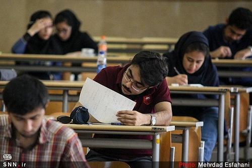زمان و شیوه برگزاری امتحانات سرانجام ترم دانشگاه صنعتی کرمانشاه تعیین نیست