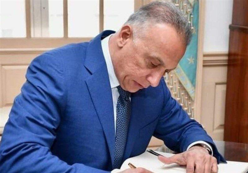 تشکیل کمیته تحقیق دولت عراق درباره حملات راکتی به سفارت آمریکا