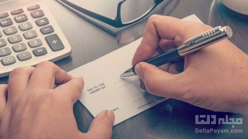 صدور چک برگشتی چه مجازاتی دارد؟