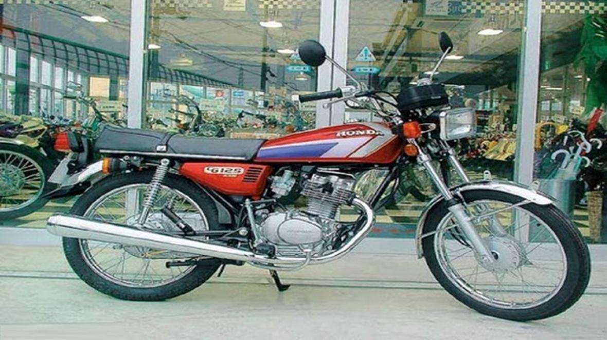 جدول قیمت انواع موتورسیکلت ، 3 آذر