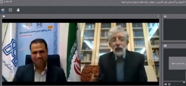 کرونا باعث پیشرفت زبان فارسی در خارج از مرز ایران شد