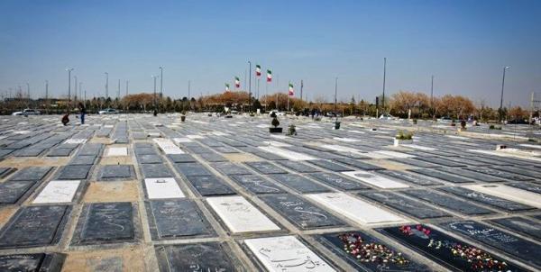 خبرنگاران شهروندان در پنجشنبه آخرسال از حضور در بهشت زهرا (س) خودداری نمایند