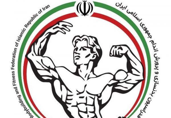 مجوز برگزاری مسابقات فیتنس از سوی وزارت بهداشت صادر شد