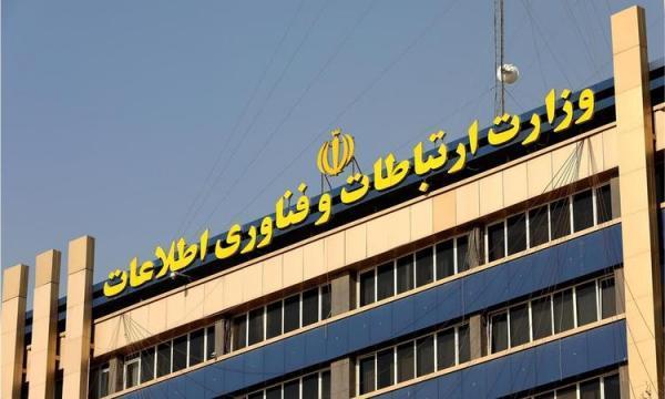 شکایت وزارت ارتباطات از اپراتور های مختل کننده در کلاب هاوس