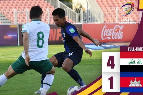 پیروزی عراق برابر کامبوج و بازگشت به صدر جدول