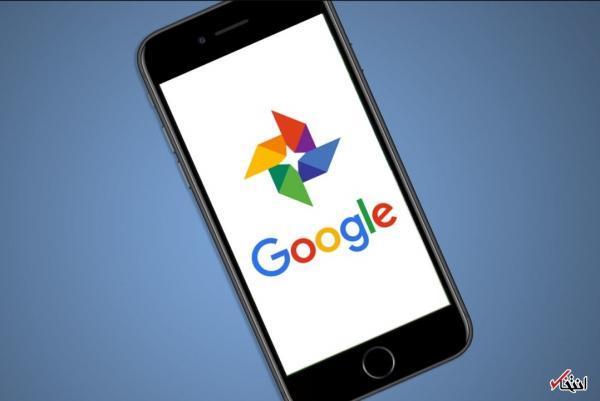 فیلتر های جدید گوگل فوتوز جستجوی تصاویر را سرعت می بخشند